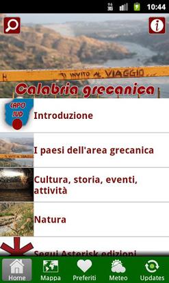 La Calabria grecanica scopre lo smartphone