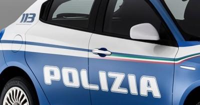 s_400_210_0_00_images_2020_corpi-dello-stato_polizia-di-stato-3.jpg